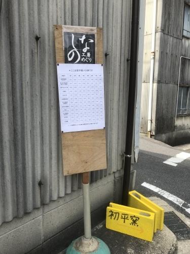エムエムヨシハシの工場を解放中です♡_f0220354_10195401.jpeg