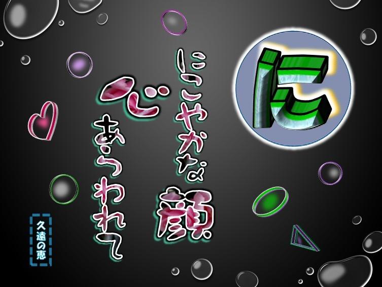 f0214467_09225756.jpg
