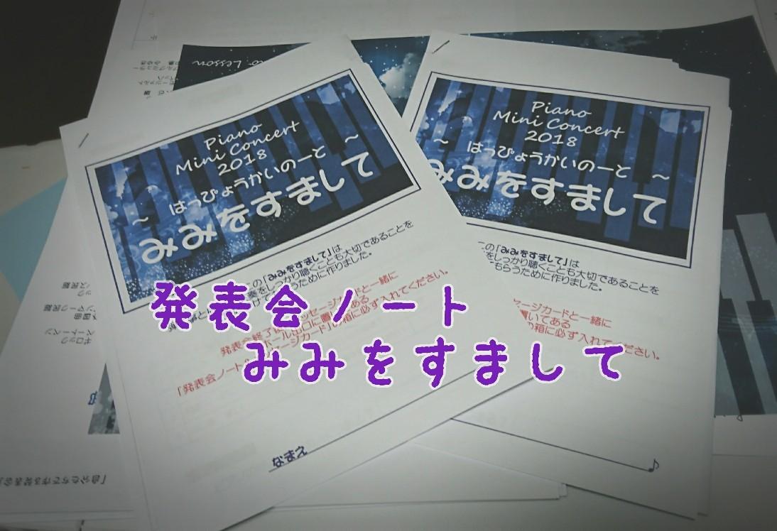 e0063675_20250602.jpg