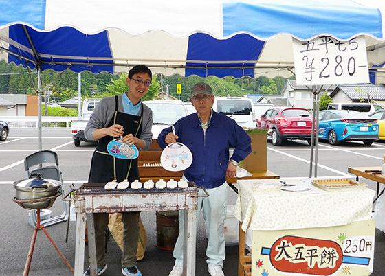 ふるさとふれあいウォーキング『歩かまい稲武』へ出店しました。_c0194003_14014863.jpg