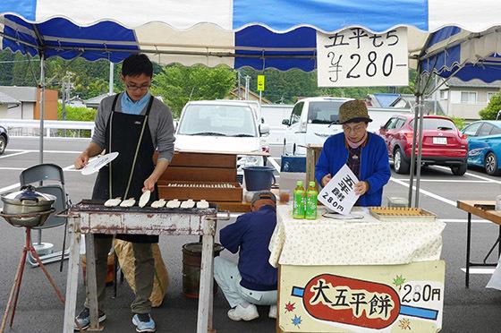 ふるさとふれあいウォーキング『歩かまい稲武』へ出店しました。_c0194003_14015293.jpg