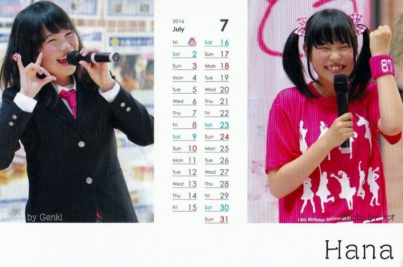 がんぎっこデータカレンダー編7-12月_b0163804_14144721.jpg