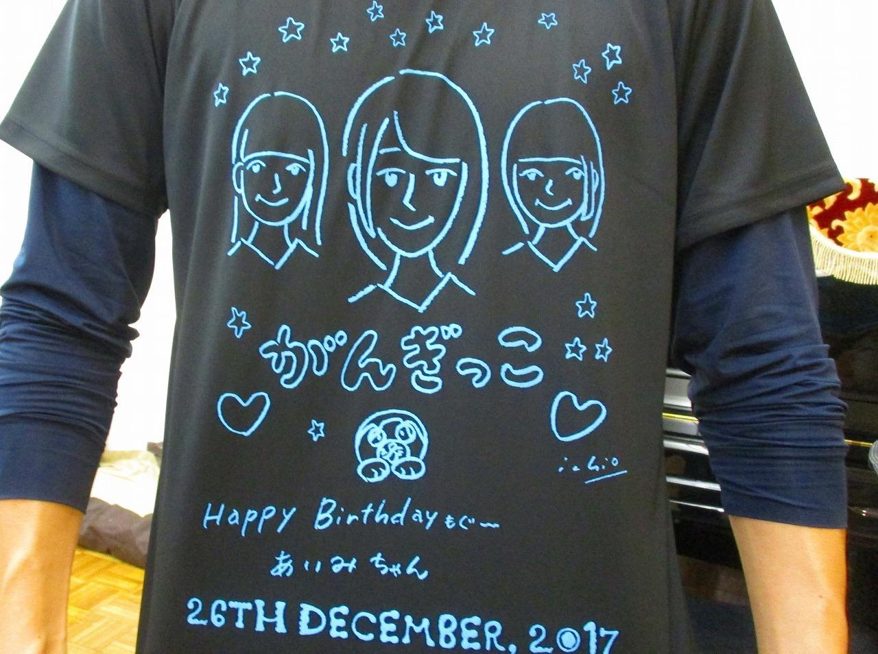 がんぎっこデータ生誕Tシャツ2017/2018_b0163804_19163013.jpg