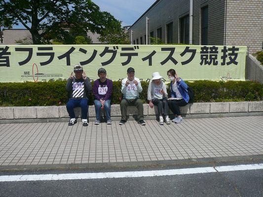 5/12 フライングディスク大会_a0154110_09520837.jpg