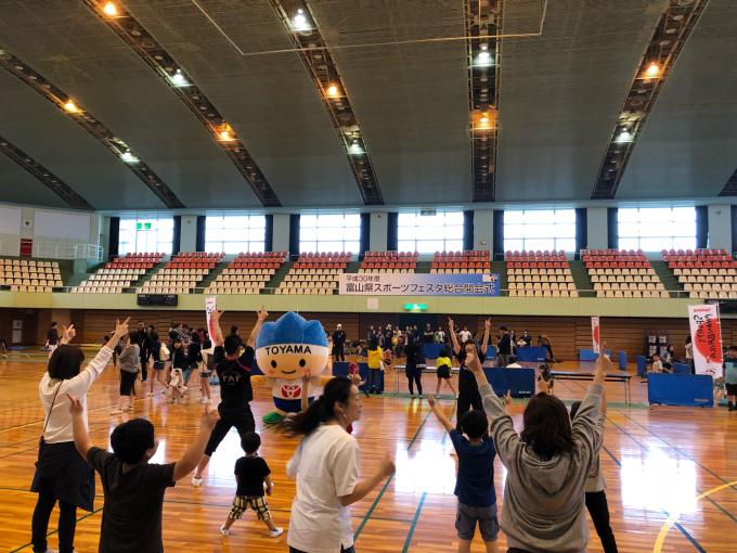富山県スポーツフェスタ 県民スポレク祭無料体験会_f0138923_15064162.jpg