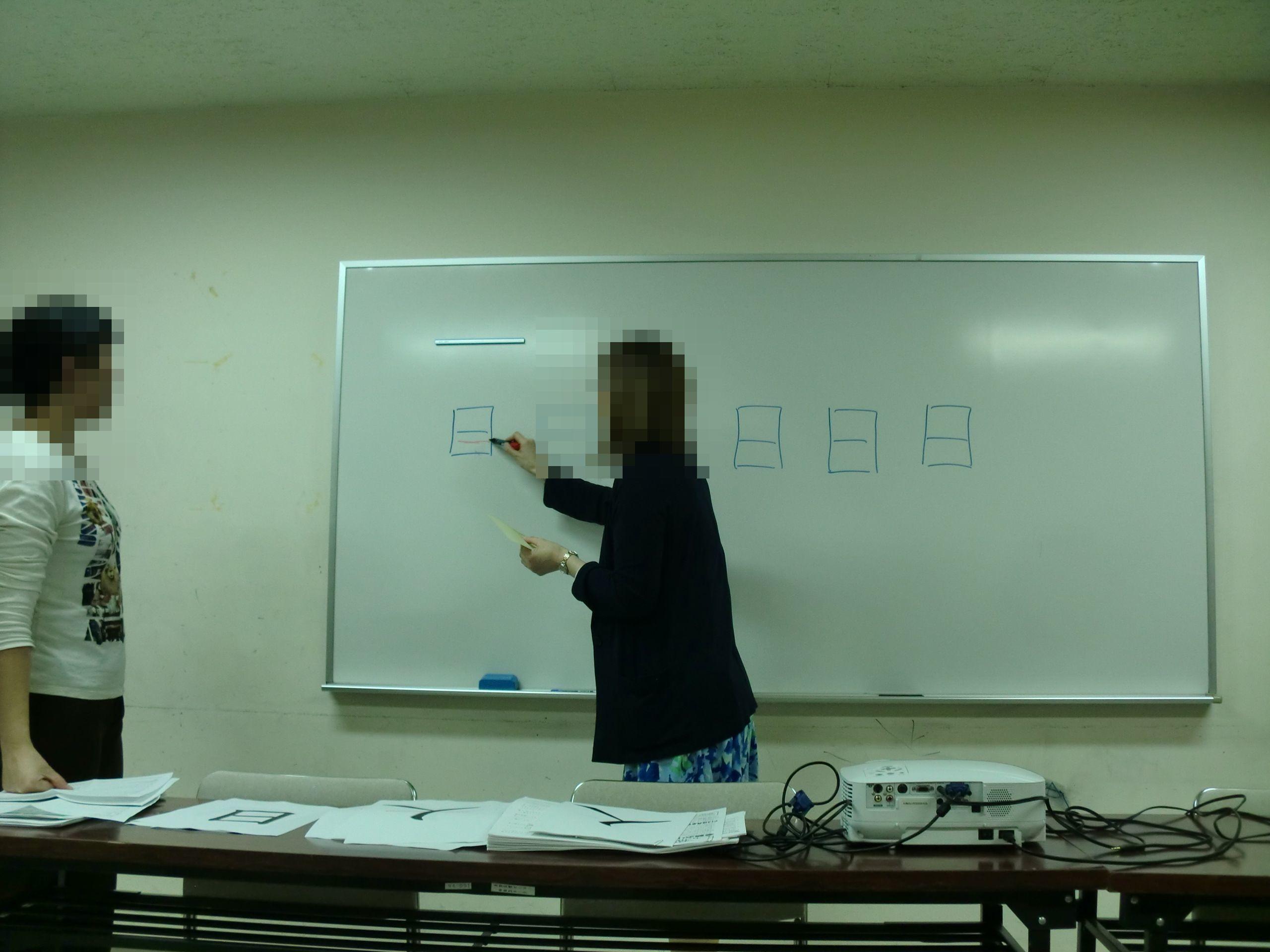 【例会報告】TOSSシグナス18年5月例会_e0252129_01243487.jpg
