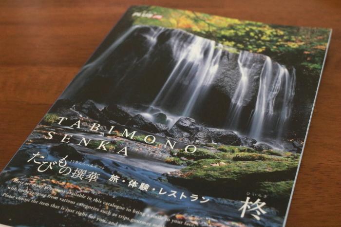 銚子旅行 - 1 -_f0348831_15370294.jpg
