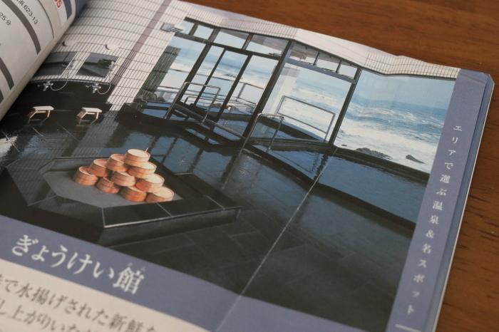 銚子旅行 - 1 -_f0348831_15370756.jpg