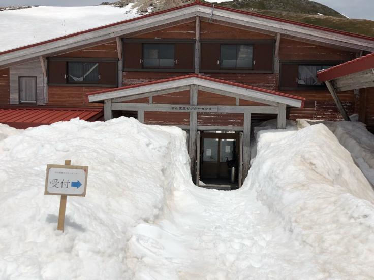 白山雪山チャレンジ_c0113733_23534530.jpg