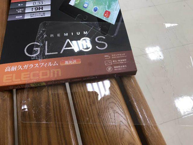 iPad pro  危うし_f0031037_20282156.jpg