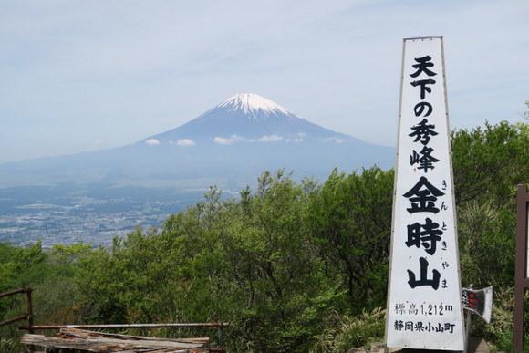 金時山~箱根観光_e0234741_21400736.jpg