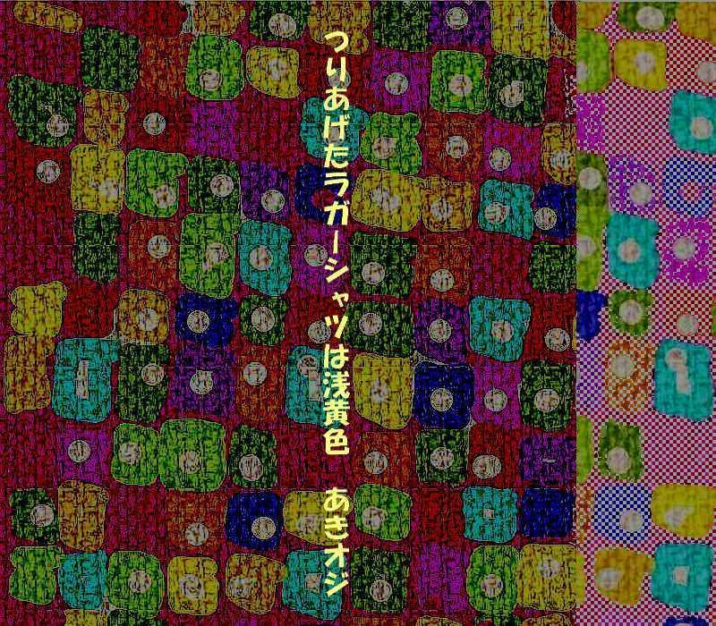 f0117041_15344362.jpg
