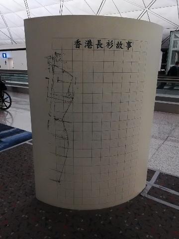 香港長衫故事_b0248150_07012515.jpg
