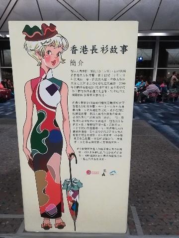 香港長衫故事_b0248150_07015690.jpg