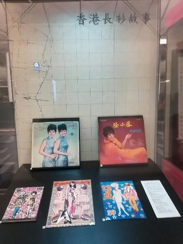 香港長衫故事_b0248150_07121179.jpg