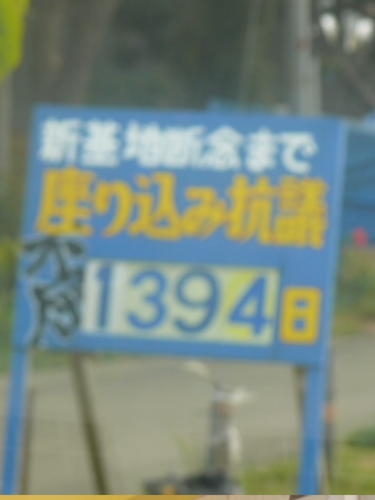 c0175451_06485972.png