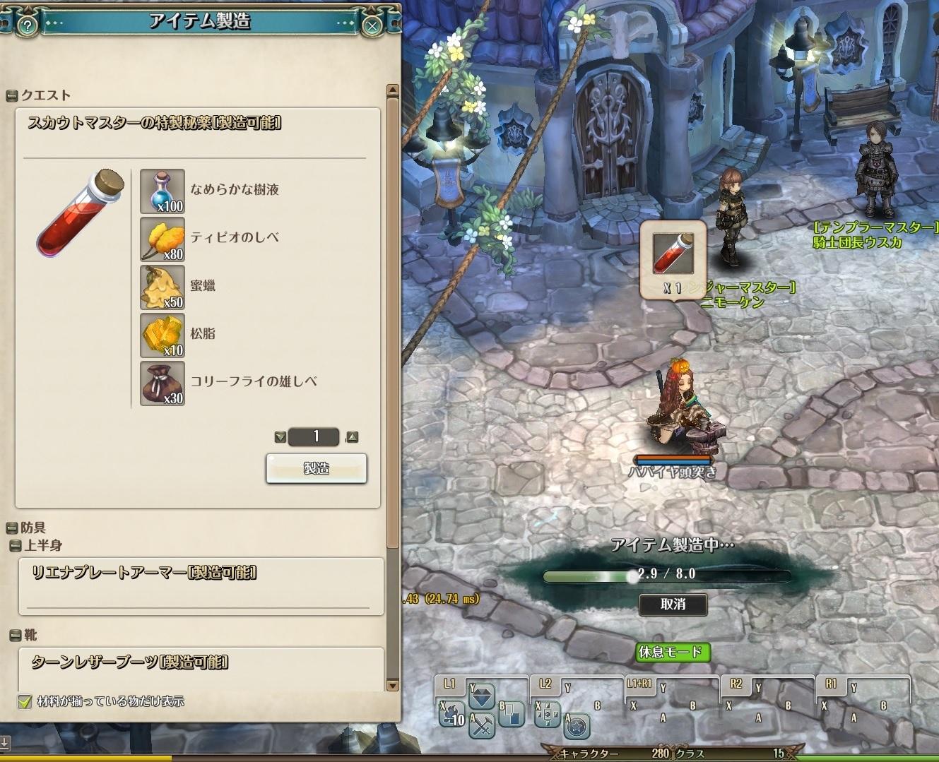 b0072259_00151124.jpg