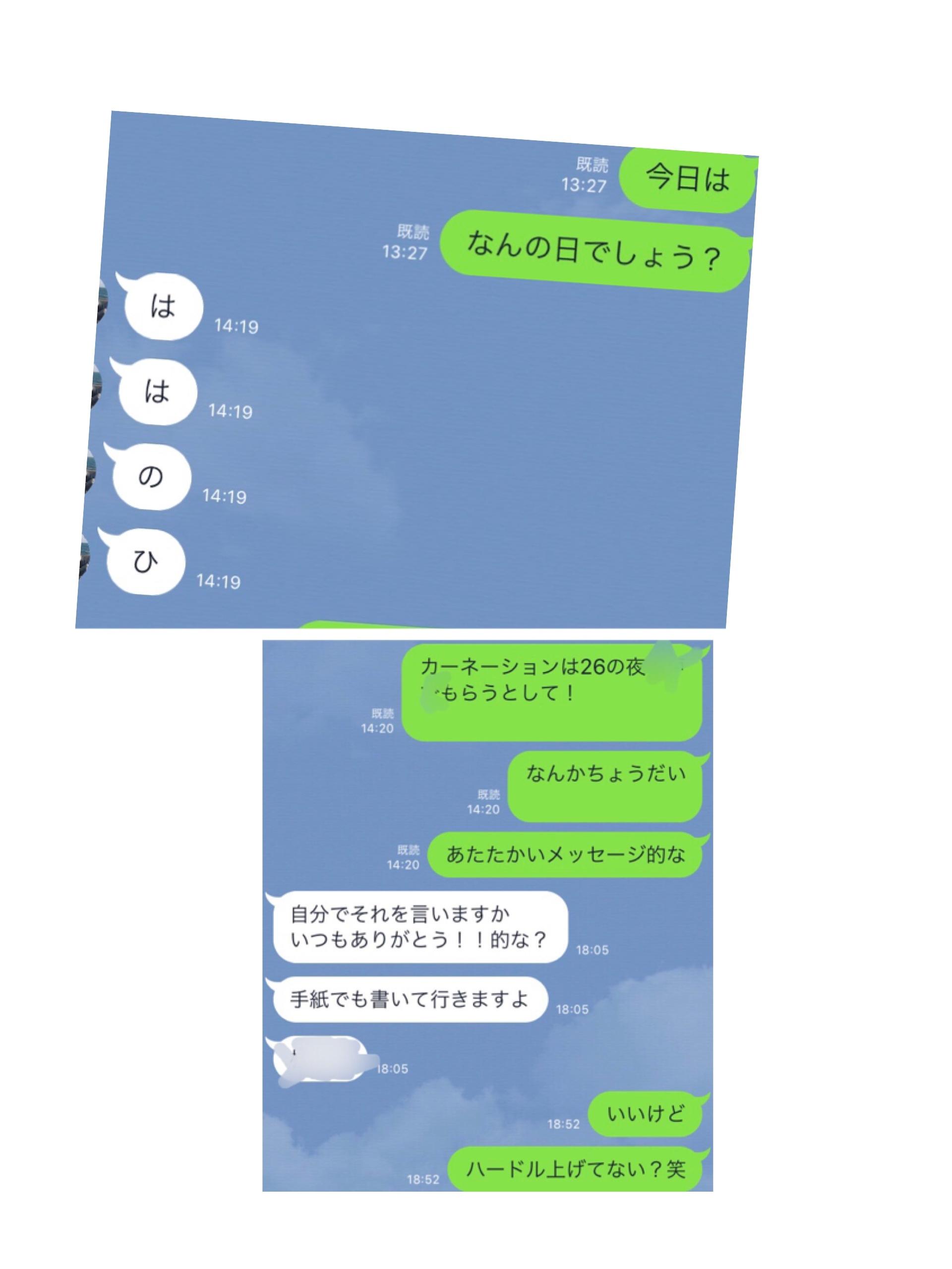 c0195362_19424641.jpeg