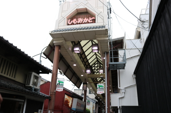 雨の下御門商店街(奈良県奈良市)_c0001670_19351008.jpg