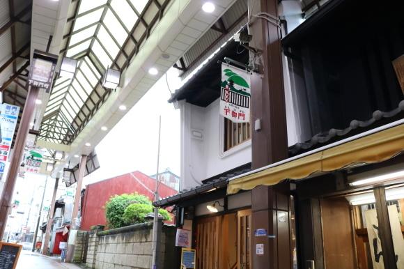 雨の下御門商店街(奈良県奈良市)_c0001670_19500561.jpg