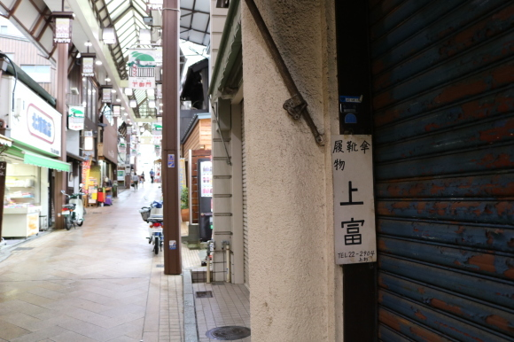 雨の下御門商店街(奈良県奈良市)_c0001670_19513665.jpg