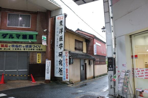 雨の下御門商店街(奈良県奈良市)_c0001670_20000717.jpg