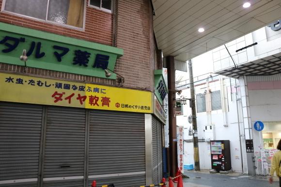 雨の下御門商店街(奈良県奈良市)_c0001670_20003721.jpg