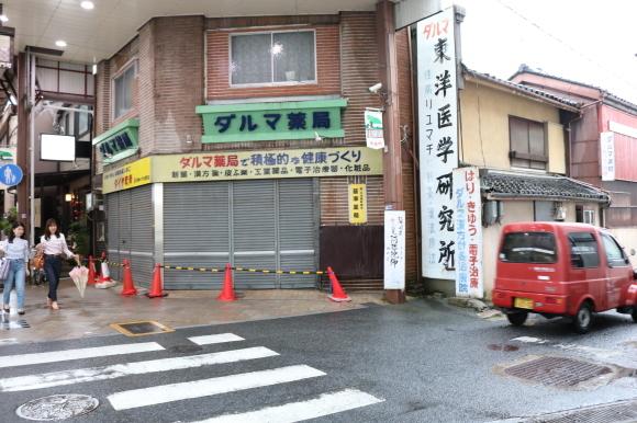 雨の下御門商店街(奈良県奈良市)_c0001670_20015040.jpg