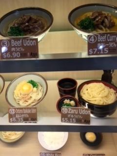 温玉てんぷらうどん、ほうじ茶アイス -今週の日本食_e0350971_09451040.jpg