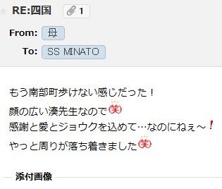 母親、NHK青森放送で父親に褒められ町を歩けなくなる_d0061678_15001127.jpg