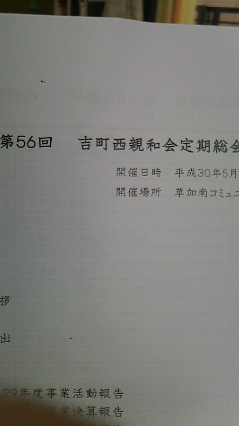 f0138384_2041549.jpg