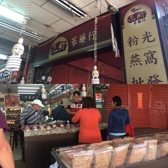 初めての台湾 食材探しと食い倒れの旅 その4 迪化街で食材探し_a0223786_09414585.jpg