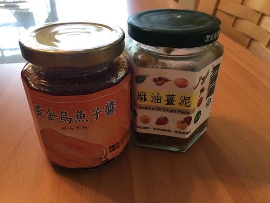 初めての台湾 食材探しと食い倒れの旅 その4 迪化街で食材探し_a0223786_09453420.jpg