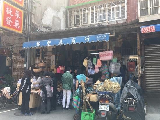 初めての台湾 食材探しと食い倒れの旅 その4 迪化街で食材探し_a0223786_09563192.jpg