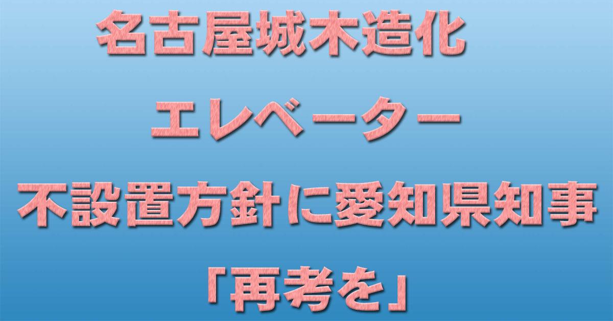 d0011701_22285366.jpg