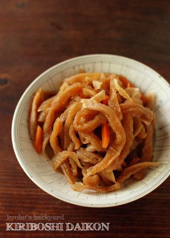 切り干し大根の煮物とサンドイッチ_b0253205_01343406.jpg