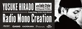 YUSUKE HIRADO Radio Mono Creation