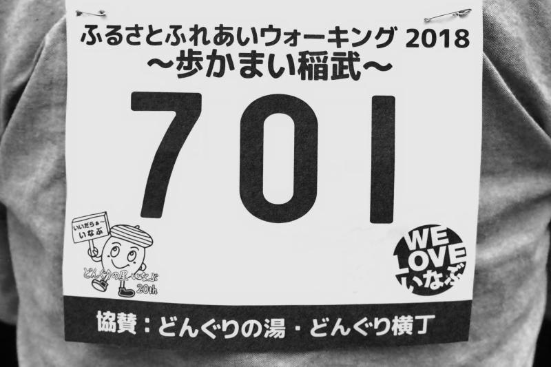 歩かまい稲武にて桶茶_b0220318_16472527.jpg