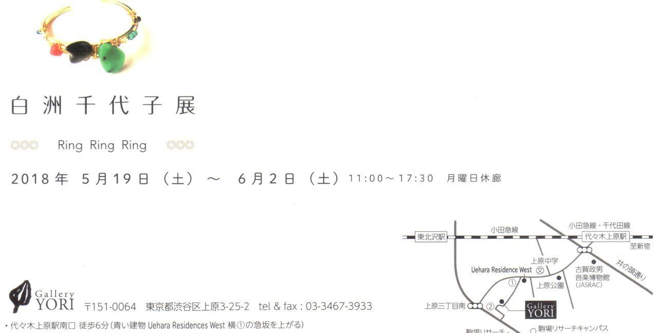 f0229926_14022023.jpg