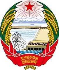 北朝鮮の国章が新しくなった?!? / 画像_b0003330_2051392.jpg