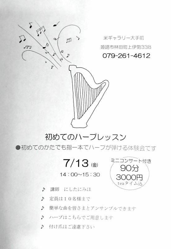 d0347652_16501928.jpg