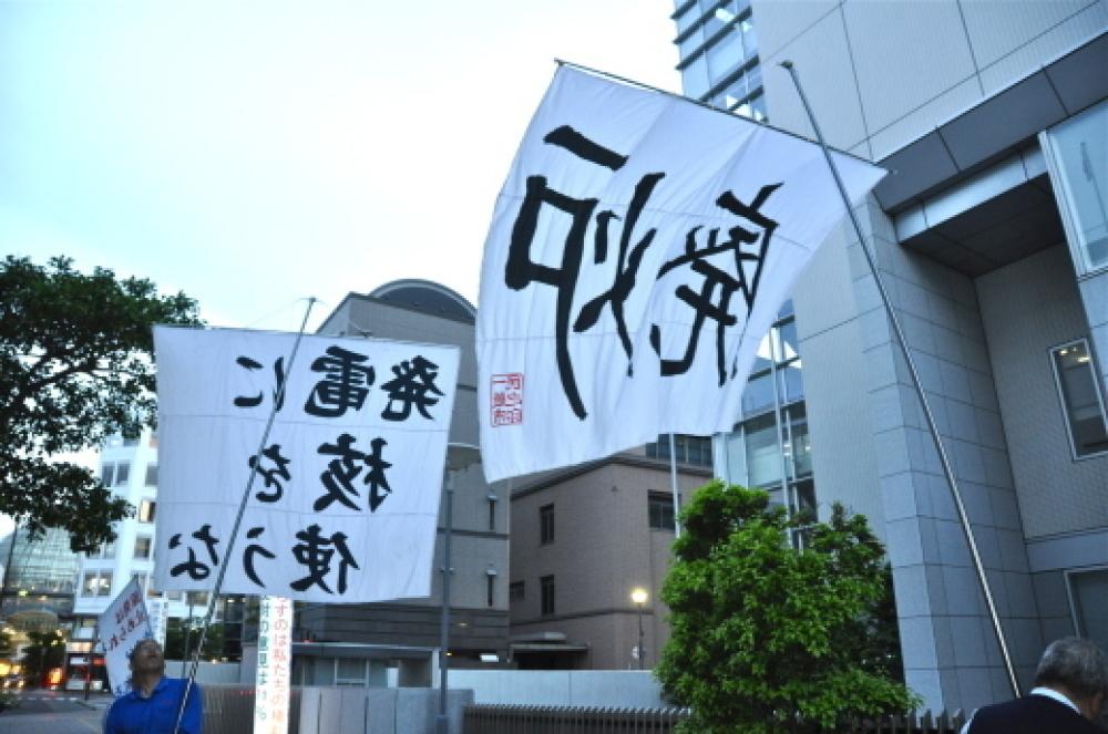 305回目四電本社前再稼働反対抗議レポ 5月11日(金)高松 【伊方原発を止めた。私たちは止まらない。22】 火山灰対策_b0242956_13533584.jpg