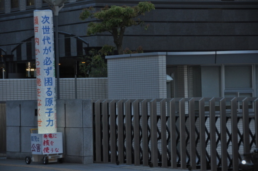 305回目四電本社前再稼働反対抗議レポ 5月11日(金)高松 【伊方原発を止めた。私たちは止まらない。22】 火山灰対策_b0242956_13541885.jpg