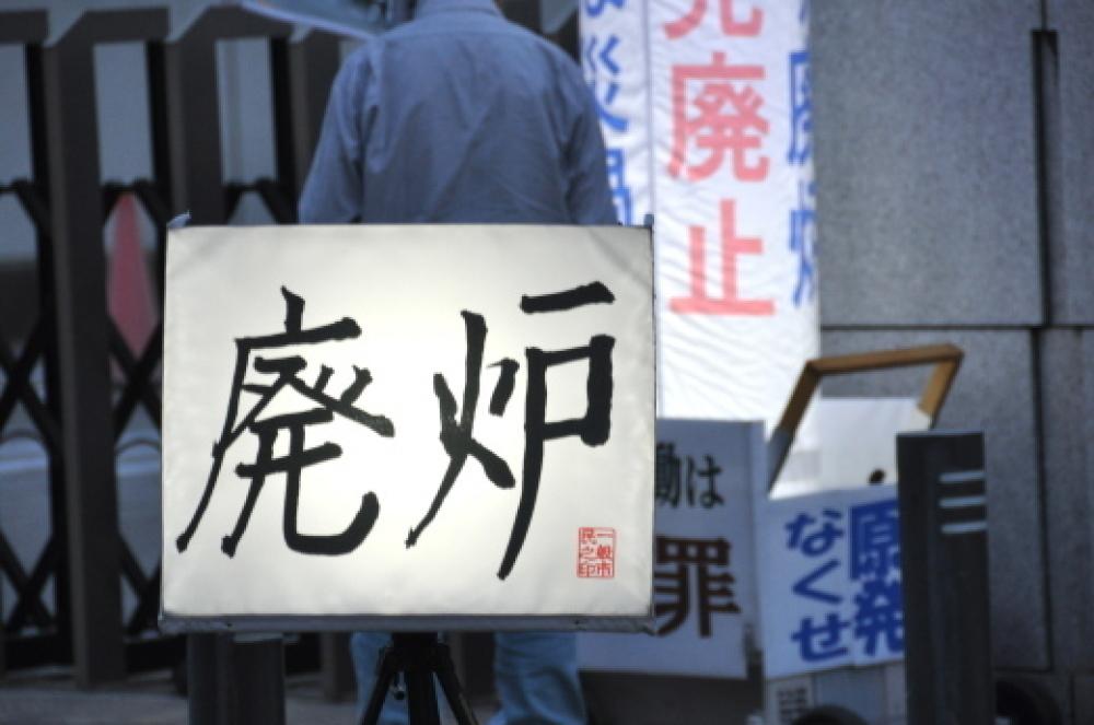 305回目四電本社前再稼働反対抗議レポ 5月11日(金)高松 【伊方原発を止めた。私たちは止まらない。22】 火山灰対策_b0242956_13545826.jpg