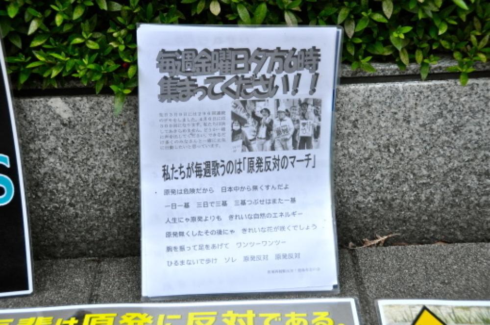 305回目四電本社前再稼働反対抗議レポ 5月11日(金)高松 【伊方原発を止めた。私たちは止まらない。22】 火山灰対策_b0242956_13580085.jpg