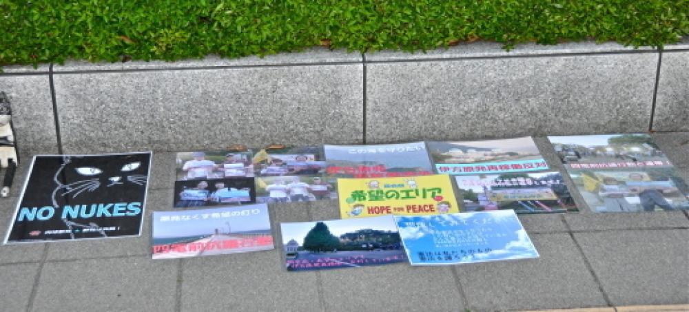 305回目四電本社前再稼働反対抗議レポ 5月11日(金)高松 【伊方原発を止めた。私たちは止まらない。22】 火山灰対策_b0242956_13583768.jpg