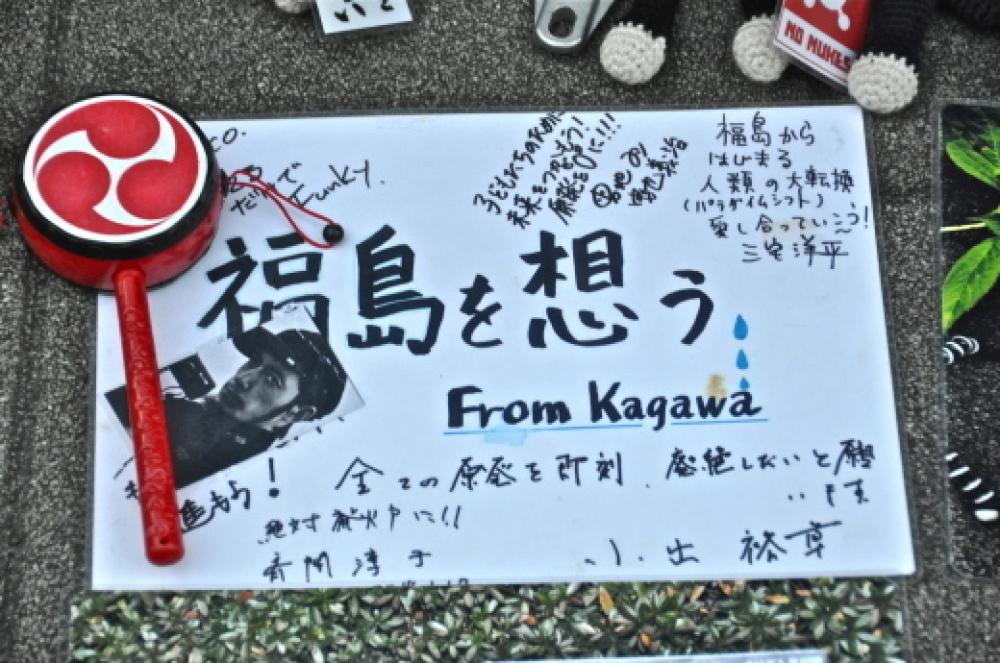 305回目四電本社前再稼働反対抗議レポ 5月11日(金)高松 【伊方原発を止めた。私たちは止まらない。22】 火山灰対策_b0242956_13595364.jpg