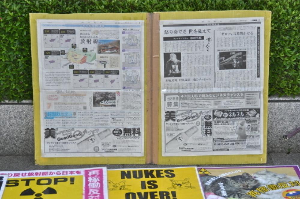 305回目四電本社前再稼働反対抗議レポ 5月11日(金)高松 【伊方原発を止めた。私たちは止まらない。22】 火山灰対策_b0242956_14010490.jpg