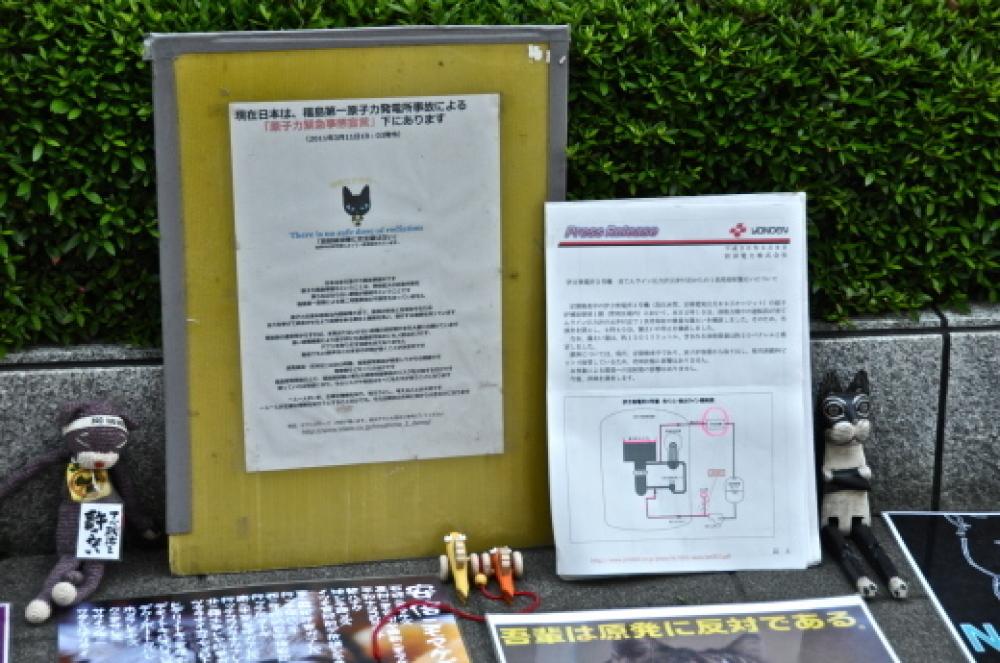 305回目四電本社前再稼働反対抗議レポ 5月11日(金)高松 【伊方原発を止めた。私たちは止まらない。22】 火山灰対策_b0242956_14013791.jpg