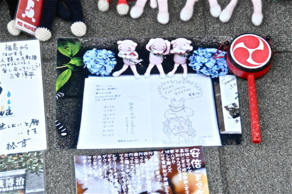 305回目四電本社前再稼働反対抗議レポ 5月11日(金)高松 【伊方原発を止めた。私たちは止まらない。22】 火山灰対策_b0242956_14022360.jpg